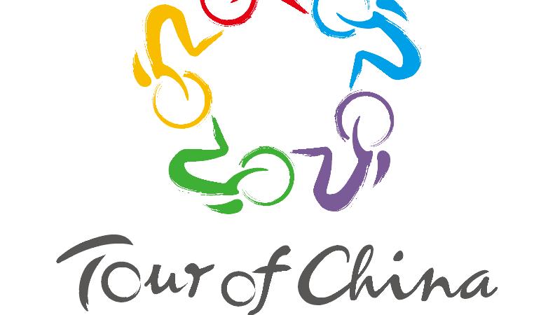 Tour of China II, этап 3: результаты