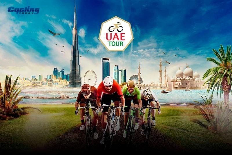 Тур ОАЭ / UAE Tour