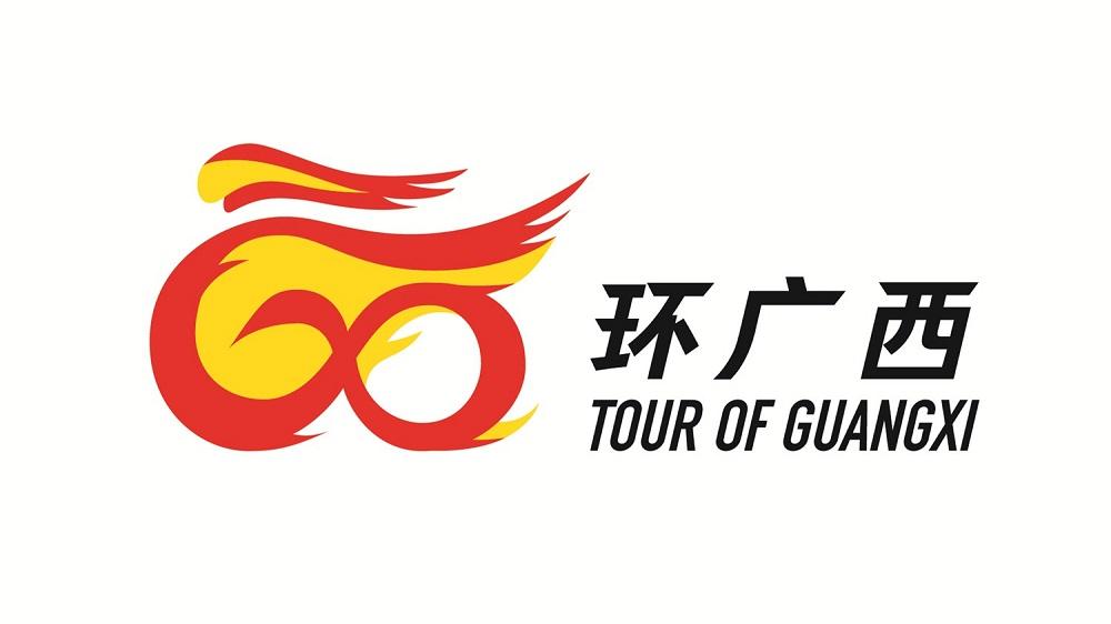 Тур Гуанси